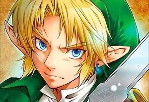 The Legend Of Zelda: Special Edition
