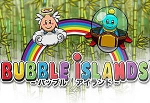 Bubble Islands